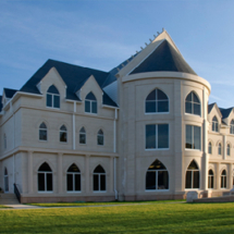 Dominican House Of Studies - Rath/Goss Associates - Structural Engineering Consulting Firm